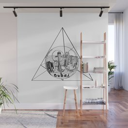 Graphic Geometric Shape Gray Dubai in a Bottle Wall Mural