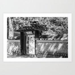 Youngyeongdang Gate_Secret Garden of Changdeokgung Palace Art Print