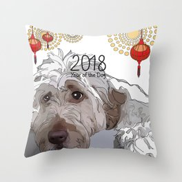 Year of the Dog - Fluffy Throw Pillow