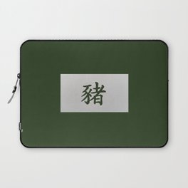 Chinese zodiac sign Pig green Laptop Sleeve