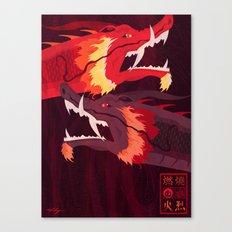 Original Bending Masters Series: Ran and Shaw Canvas Print