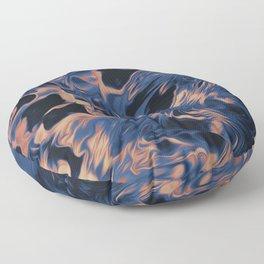 Tary Floor Pillow