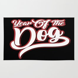 Year of the Dog Rug