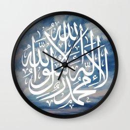 Shahada Cloud Painting Wall Clock