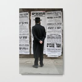 Mea Shearim Palestine Metal Print