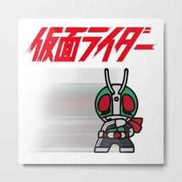 Kamen Rider Metal Print