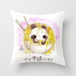 """""""ZUTTO SOBA NI IRU YO"""" Always by your side? Or Always in your Buckwheat Noodles...? Throw Pillow"""