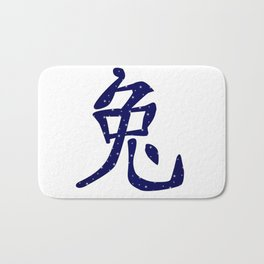 Chinese Year of the Rabbit Bath Mat