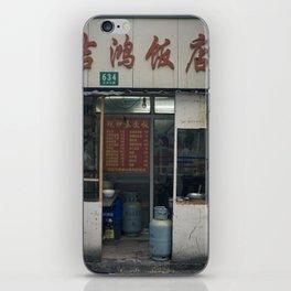 Food stall iPhone Skin
