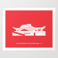 CCCP Ministry Of Architecture Art Print