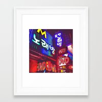 korea Framed Art Prints featuring Neon Korea by Josette LeBlanc