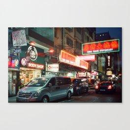 Hong Kong Neons Canvas Print