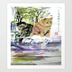 lake of desires Art Print