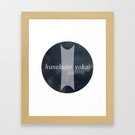 KUNEKUNE YOKAI | CLOUDS Framed Art Print