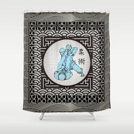 Jiu Jitsu No.1 Shower Curtain