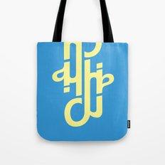 Type Foundry - Helvetica Neue Bold Italic Tote Bag