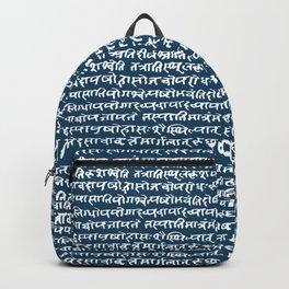Sanskrit // Blue Stone Backpack