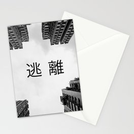 Escape. Looking up in Mong Kok, Hong Kong Stationery Cards