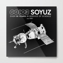 Soyuz,Союз- Spacecraft - Soviet - Space - Astronomy,Science Metal Print
