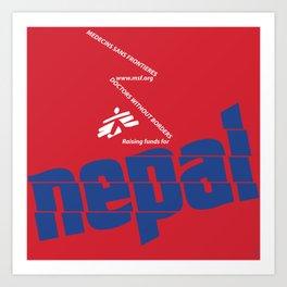 Nepal Aid Art Print