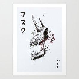 Don the Mask - White Art Print