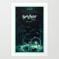Harry Potter - Prisoner of Azkaban Art Print