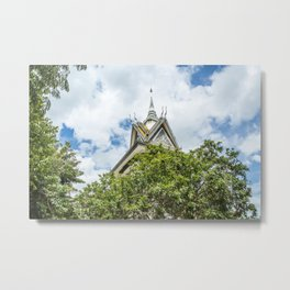 Stupa of the Killing Fields, Cambodia Metal Print