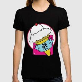The Ice Cream Club T-shirt