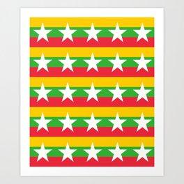 Flag of Myanmar 2-ဗမာ, မြန်မာ, Burma,Burmese,Myanmese,Naypyidaw, Yangon, Rangoon. Art Print