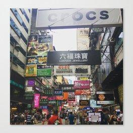 The Streets of Hong Kong Canvas Print