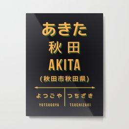 Vintage Japan Train Station Sign - Akita Tohoku Black Metal Print