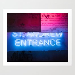 St. Andrew (Urban Night, Urban Lights 8) Art Print