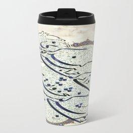 Nstlyq Iranian poet Travel Mug