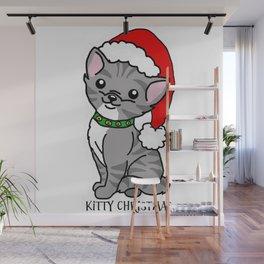Kitty Christmas Wall Mural