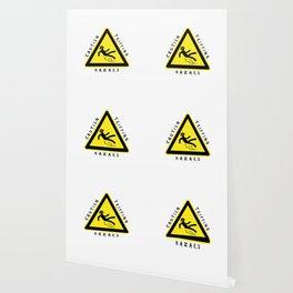 Caution Tripping Hazard Wallpaper