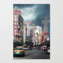 Chinatown - Bangkok - Thailand Canvas Print