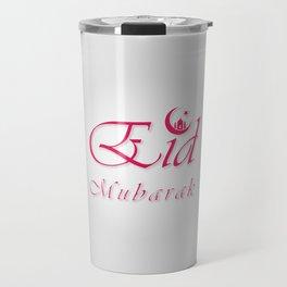 Eid mubarak Travel Mug
