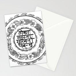 Square - Mandala - Mantra - Lokāḥ samastāḥ sukhino bhavantu - White Black Stationery Cards