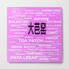 ESTATE IN SINGAPORE - TOA PAYOH Metal Print