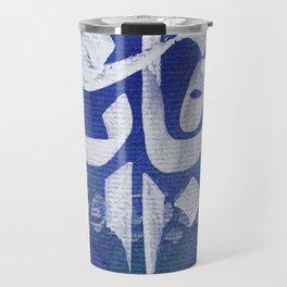 Blue Fa'a Travel Mug