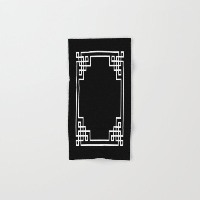 Black White Lattice Frame Hand & Bath Towel