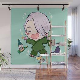 Kanpai! Wall Mural