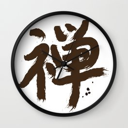 Calligraphy_ZEN01 Wall Clock