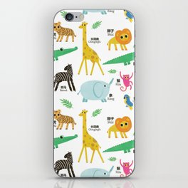 Learn Animals of the Jungle in Chinese iPhone Skin