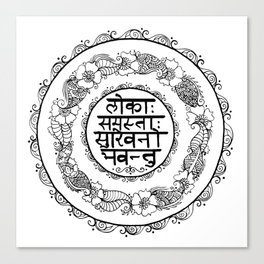 Square - Mandala - Mantra - Lokāḥ samastāḥ sukhino bhavantu - White Black Canvas Print