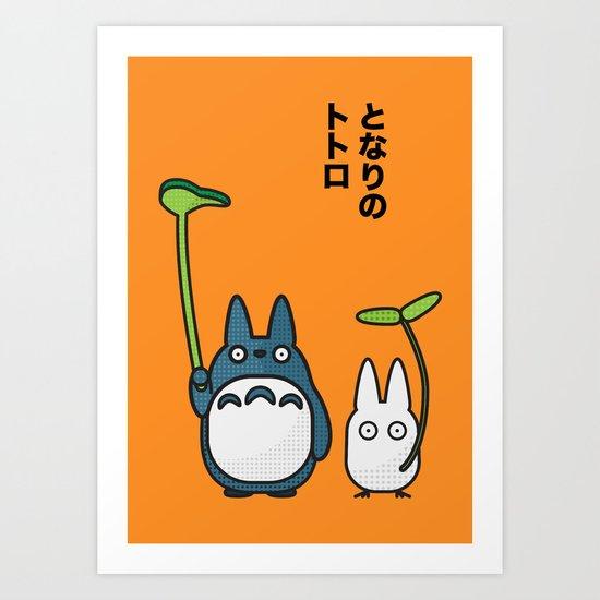 Chu & Chibi Totoro Pop Art - Orange Version Art Print
