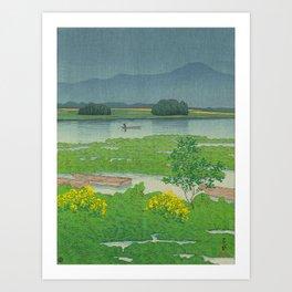 Kawase Hasui Vintage Japanese Woodblock Print Flooded Asian Rice Field Mountain Parallax Landscape Art Print