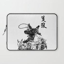 Young Wolf Laptop Sleeve