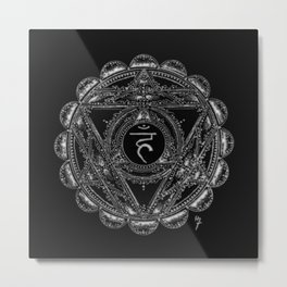 Black and White Throat Chakra Metal Print