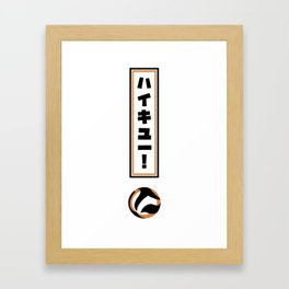 Haikyuu!! Exclamation Point (White) Framed Art Print